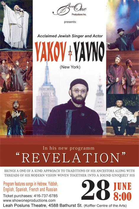 Yakov Yavno