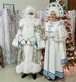 Ded Moroz and Snegurochka NYC, NY, NJ, CT, PA, New York, New Jersey