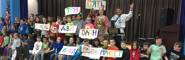 Russian dance and music program for multicultural school assemblies