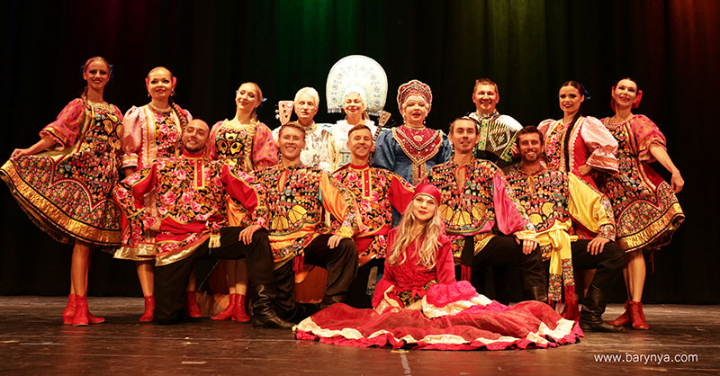 New York based Russian dance, music, and song ensemble Barynya (since 1991), artistic director Mikhail Smirnov