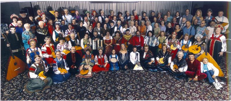 The Balalaika and Domra Association of America 2005