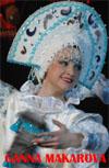 Ganna Makarova