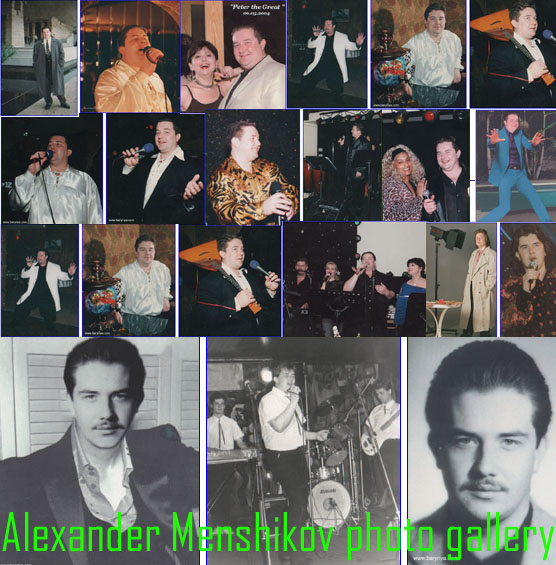 Alexander Menshikov photo gallery