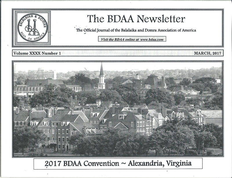 Scan of the Balalaika and Domra Association of America Newsletter (March 2017)