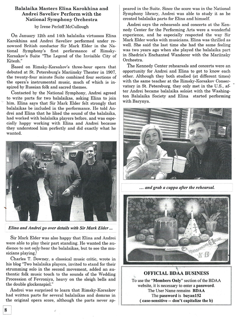 "Scan of Irene Perloff McCullough's article ""Balalaika Masters Elina Karokhina and Andrei Saveliev Perform with the National Symphony Orchestra"" BDAA Newsletter, March 2017"