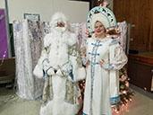 Ded Moroz, Snegurochka, Baba Yaga, Russian New Year's Celebration, Дед Мороз, Снегурочка, Баба Яга, празднование Нового Года, Howell, New Jersey