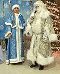 Ded Moroz, Snegurochka, Russian New Years Celebration, ��� �����, ����������