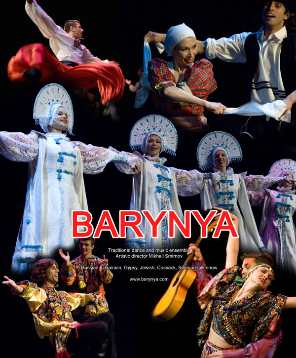 Barynya poster 2010 by Sergey Gusarov