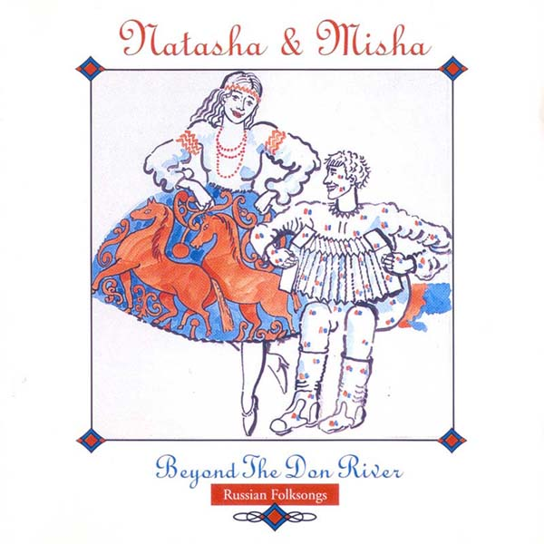 "Cover art for ""Misha and Natasha from Russia"" Album by Vladimir Nekrasov, New York, USA"