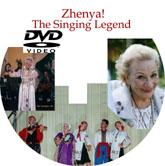 Zhenia DVD