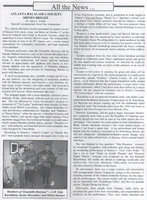Article about Barynya performance in Atlanta in the BDAA newsletter