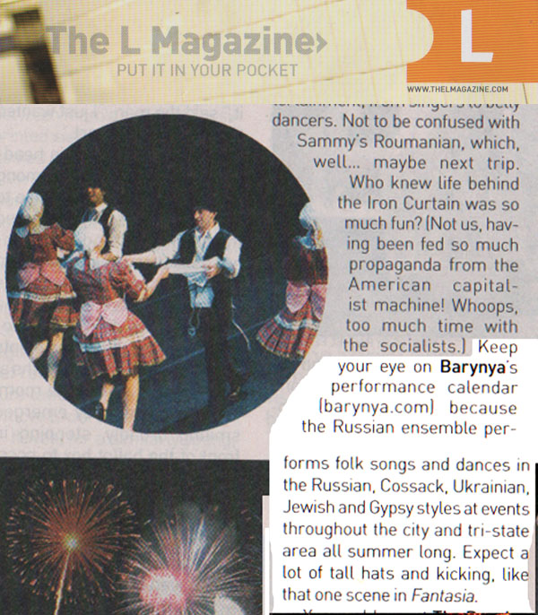 www.thelmagazine.com, Barynya mentioned at the L Magazine, New York City, June 24-July 7, 09