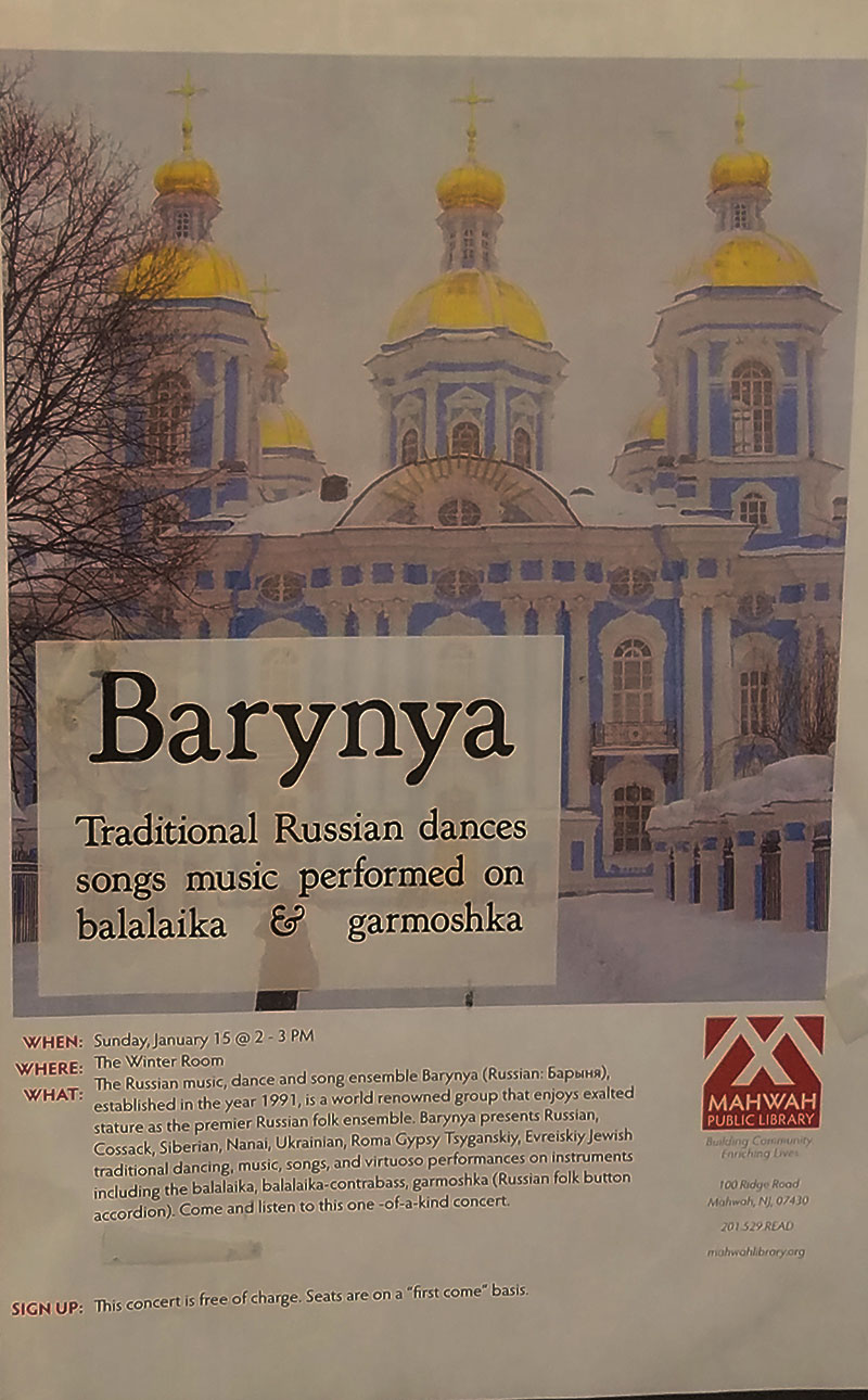 Russian Trio poster, Mahwah, NJ, Mahwah Public Library, New Jersey