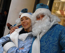 Father Frost & Snegurochka