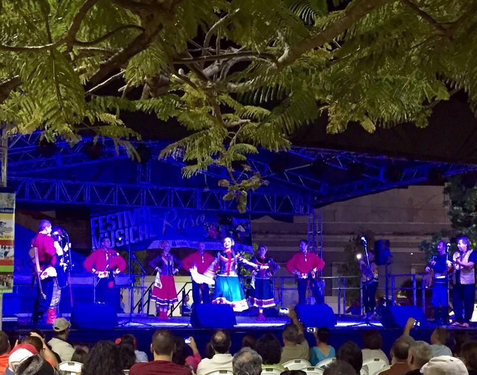 Ensemble Barynya, City Plaza, Aguadilla, Puerto Rico
