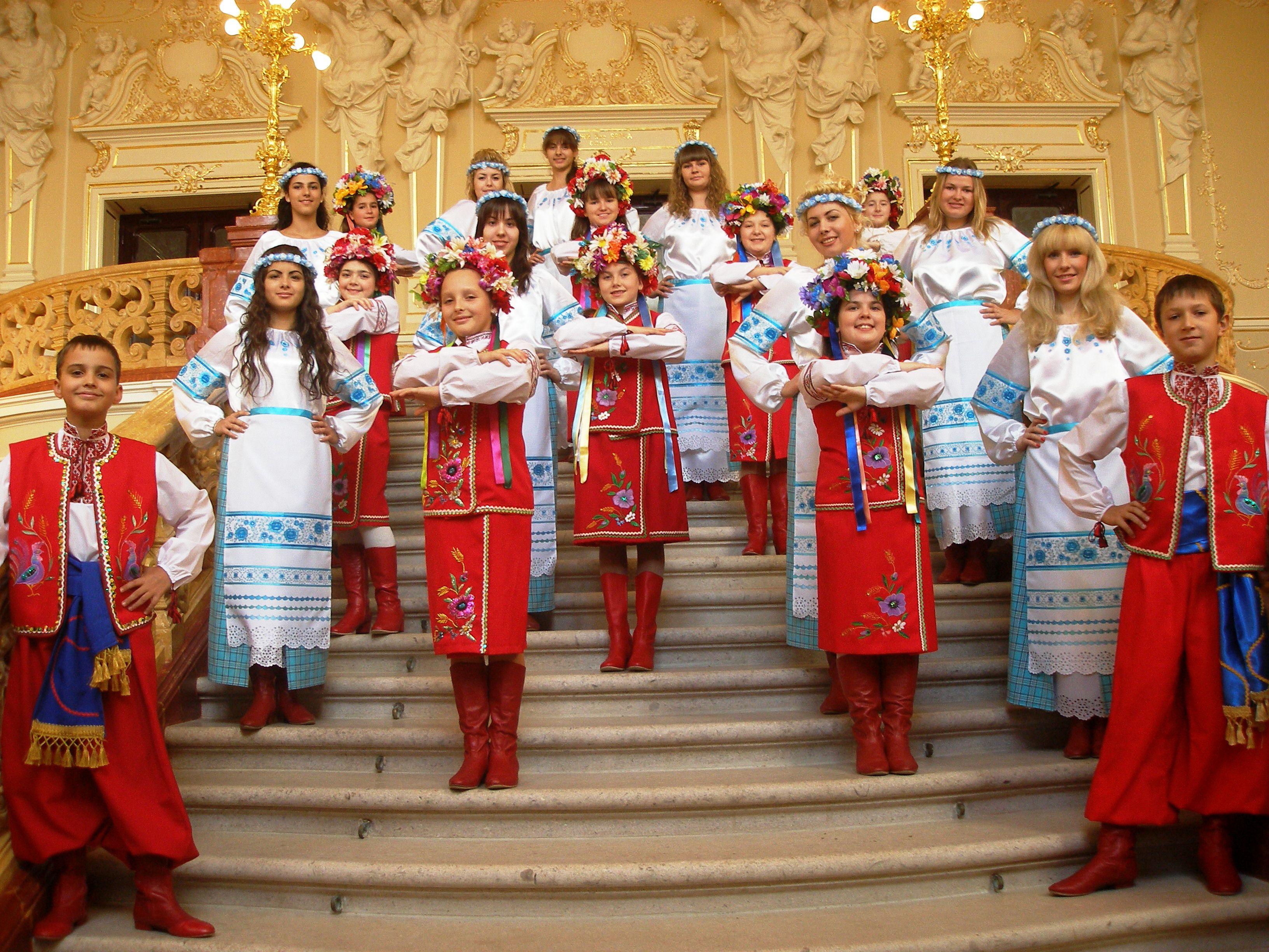 Ukrainian Christmas