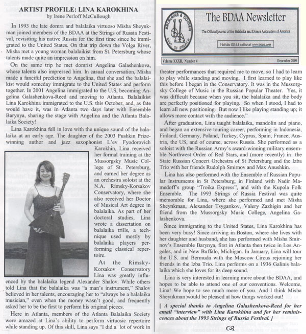 BDAA newsletter about Lina Karokhina