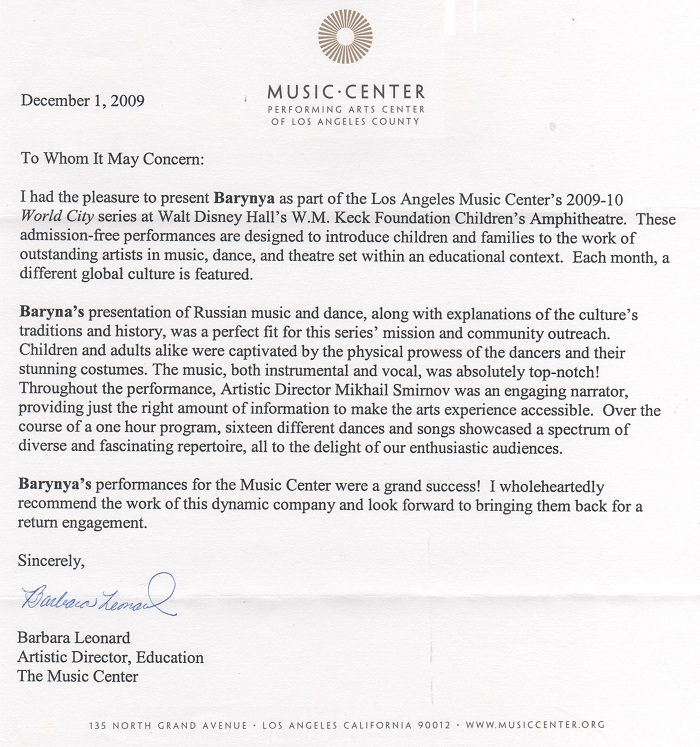 Recommendation letter for Barynya from Performing Arts Center of Los Angeles County