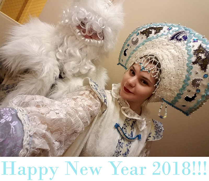 Ded Moroz, Snegurochka, NYC, Дед Мороз, Снегурочка, Нью-Йорк Сити