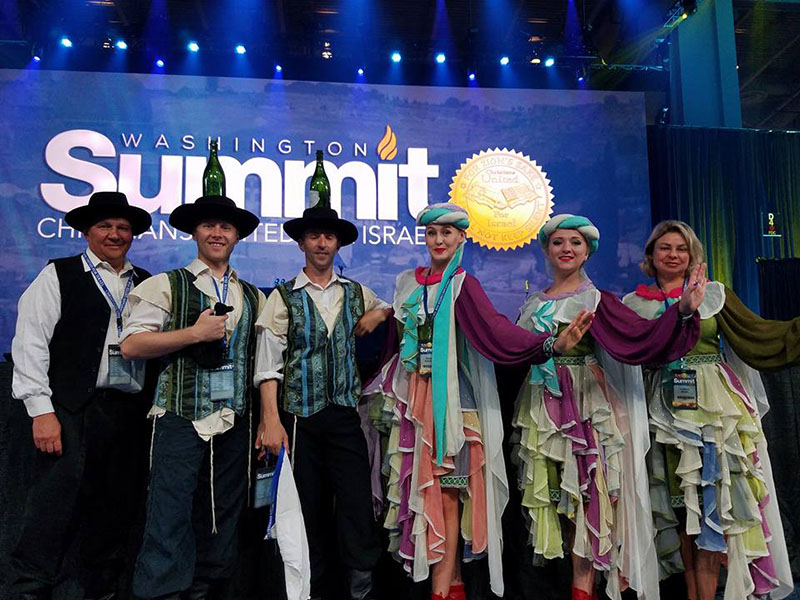 Jewish dancers Washington DC, CUFI, Christians United for Israel, 12th Annual Washington D.C Summit, Monday, July 17th, 2017, Washington, D.C., Walter E Convention Center, 801 Mt Vernon Place NW. Washington DC  20001