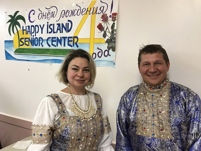 Elina Karokhina, Mikhail Smirnov, Happy Island Senior Center, Staten Island, New York